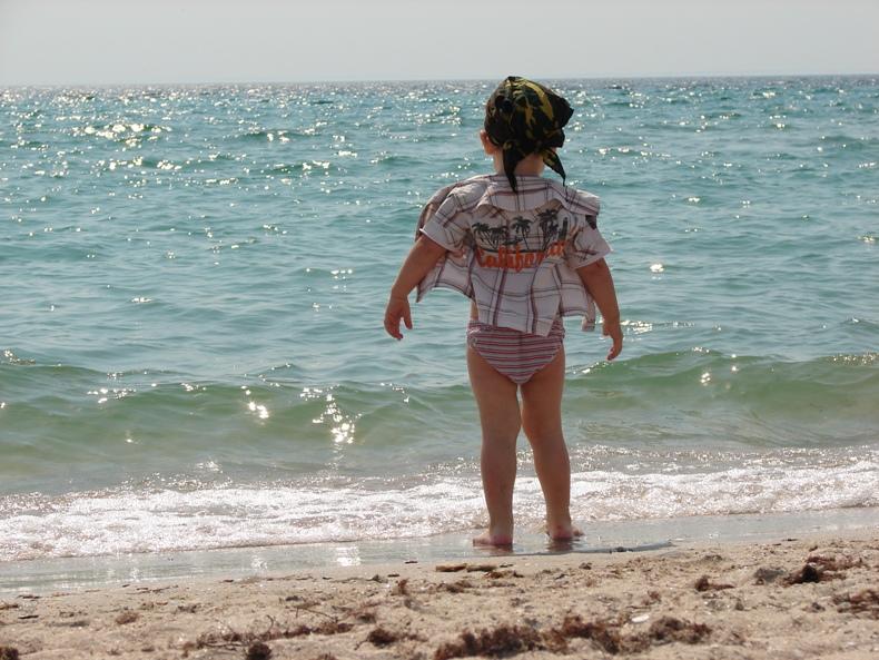 Крымский берег для детишек - Фото 11