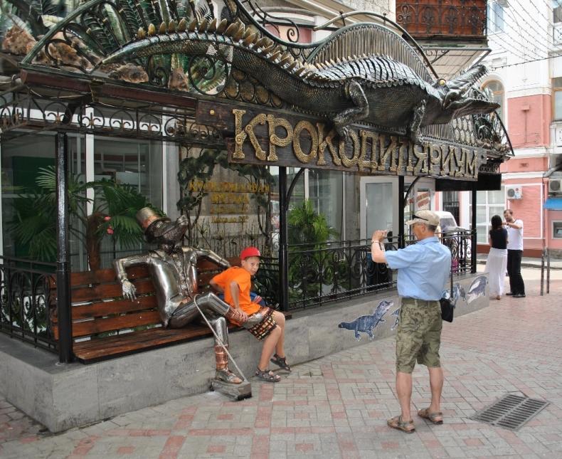 Крокодиляриум - Фото 16