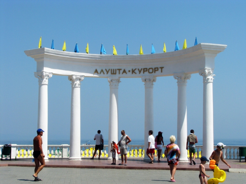 Город-курорт Алушта - Фото 01