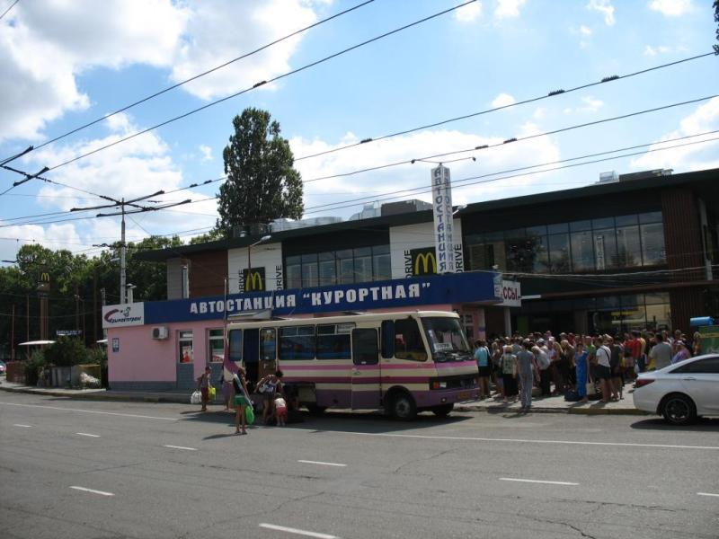 Автостанция 'Курортная' - Фото 06