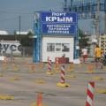 Порт Крым сегодня