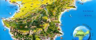 На данный момент новейшая карта Крымского полуострова с интересным оформлением.