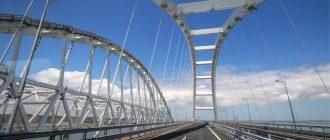 Веб камера Крымский мост