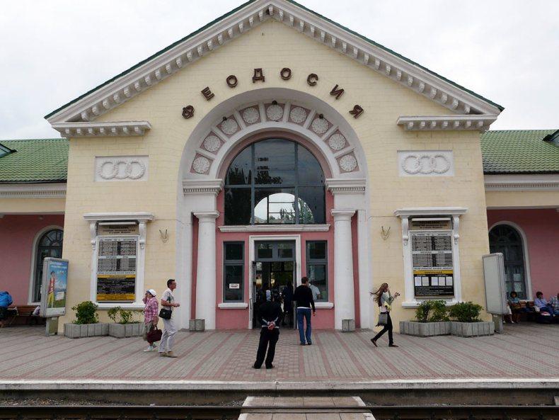 Железнодорожный вокзал станции Феодосия - Фото 04