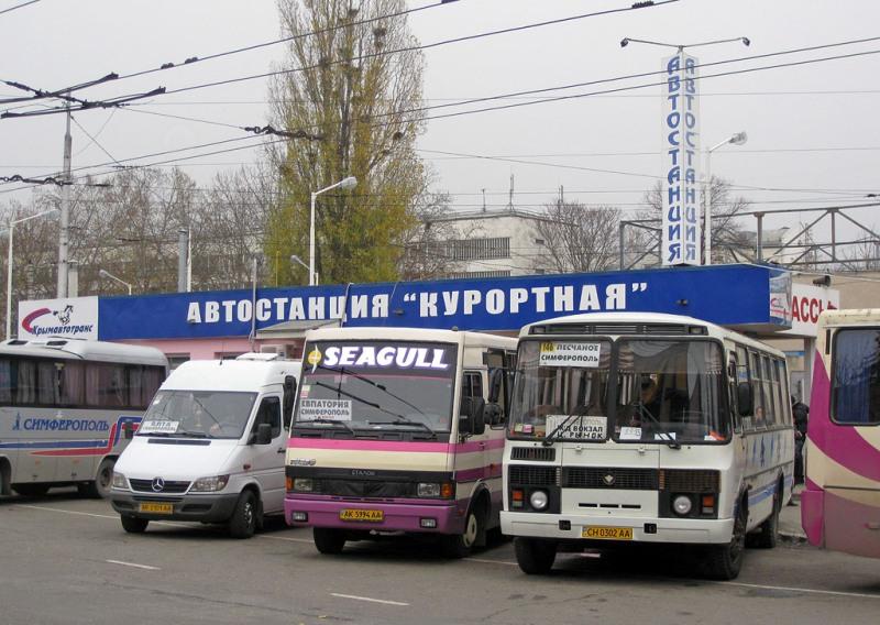 Автостанция 'Курортная' - Фото 03