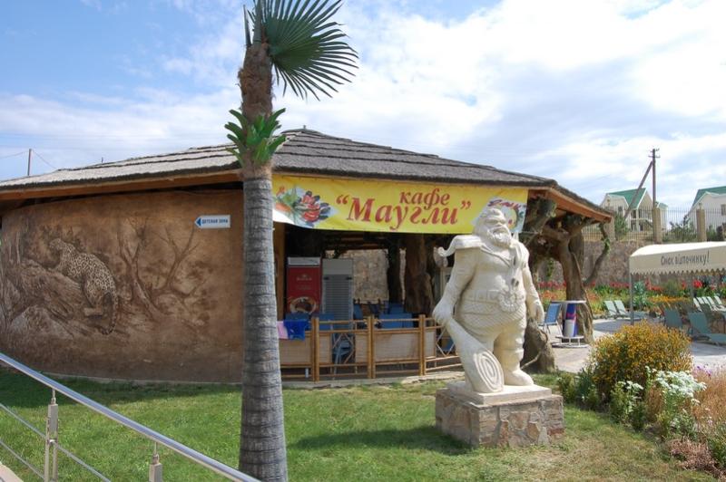 Кафе 'Маугли' - Фото 06