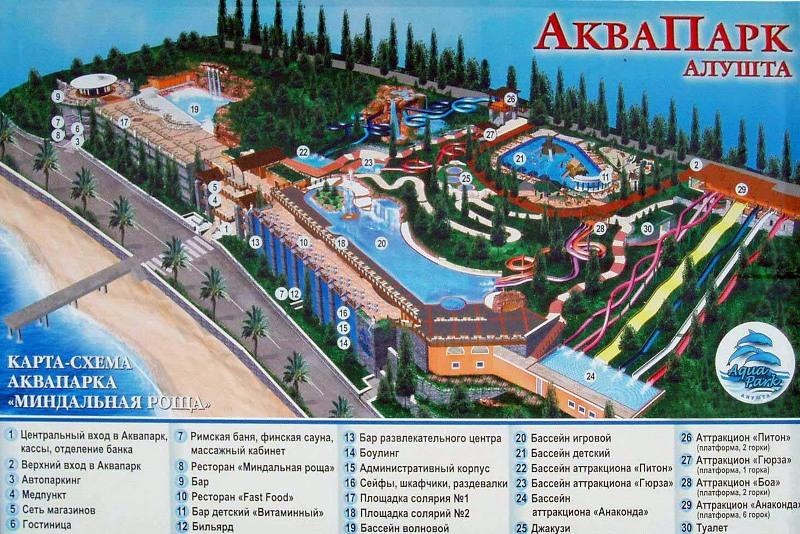 Схема аквапарка - Фото 05