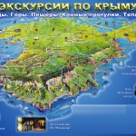 MapCrimea7B