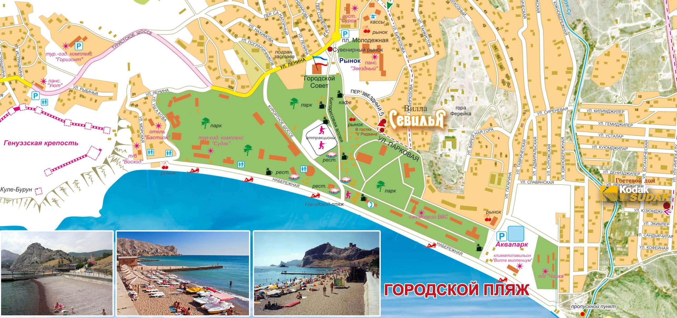 Эро рассказ в карты на пляже 14 фотография